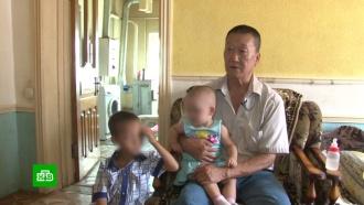 Жителю Ростова-на-Дону пришлось отказаться от больного сына ради внуков