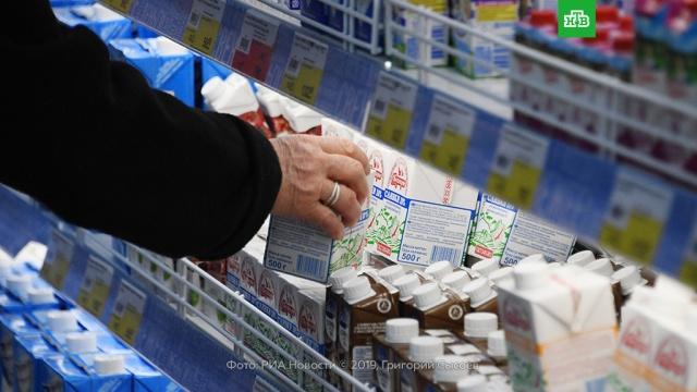 Изменения в России с 1 июля.ЖКХ, продукты, торговля.НТВ.Ru: новости, видео, программы телеканала НТВ