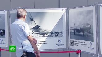 Во Внуково открылась выставка, посвященная самолетам Туполева