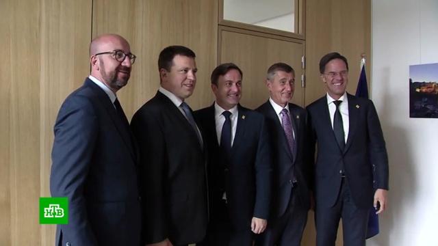 «Посмешище»: отбор кандидатов в руководство ЕС превратился в марафон абсурда.Еврокомиссия, Европарламент, Европейский союз.НТВ.Ru: новости, видео, программы телеканала НТВ