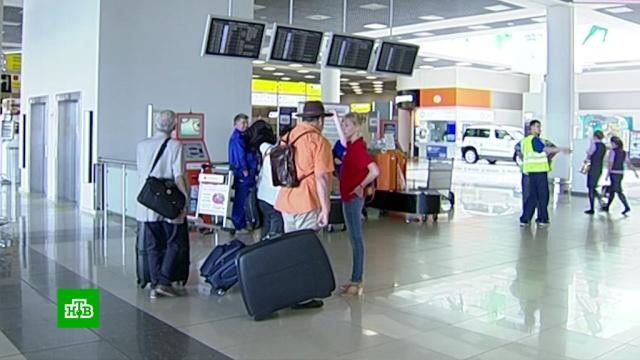 Чехия аннулировала рейсы «Аэрофлота» и «Уральских авиалиний» в Прагу.Аэрофлот, Чехия, авиакомпании, авиация.НТВ.Ru: новости, видео, программы телеканала НТВ