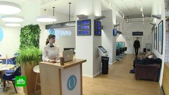 Банк «Открытие» предъявил <nobr>экс-владельцам</nobr> иск на 289,5млрд рублей