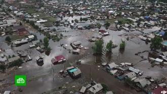 Наводнение вИркутской области: подтверждена гибель 20человек