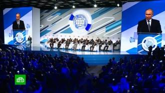 Путин напомнил о многополярности мира