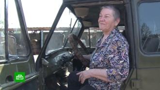 Вышедшая на пенсию жена дальнобойщика стала трэвел-блогером