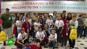 Победившие рак дети выступят на Всемирных играх победителей