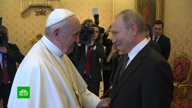 Путин встретился спапой римским.визиты, Италия, Путин, Рим.НТВ.Ru: новости, видео, программы телеканала НТВ