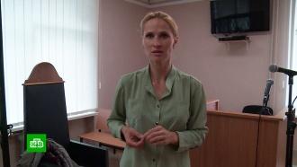 Суд вернул в прокуратуру дело «земского доктора» Черемисиной