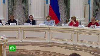 «Яд античеловечности»: Матвиенко назвала главную опасность Интернета