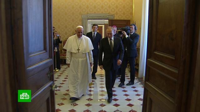 Путин подарил папе римскому икону ифильм «Грех».Италия, Путин, Рим, визиты.НТВ.Ru: новости, видео, программы телеканала НТВ