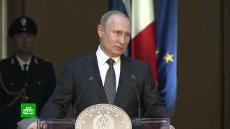 Путин: страны ЕС несут потери <nobr>из-за</nobr> своихже санкций против России