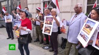 Голову Тутанхамона продали саукциона, невзирая на протест Египта