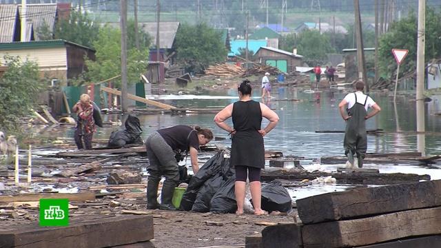 Иркутской области после наводнения грозит эпидемия.Иркутская область, наводнения.НТВ.Ru: новости, видео, программы телеканала НТВ