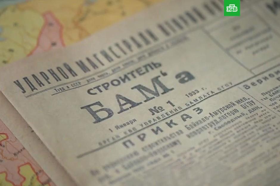 Кадры из фильмов цикла «Дорога длиною вжизнь».НТВ.Ru: новости, видео, программы телеканала НТВ