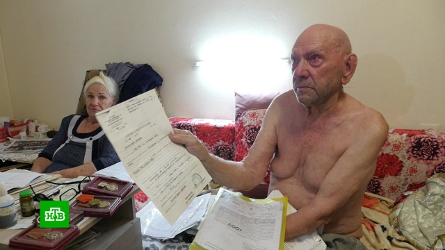 Чиновники пытались лишить жилья 90-летнего ветерана-инвалида.Краснодар, ветераны, жилье, инвалиды, суды.НТВ.Ru: новости, видео, программы телеканала НТВ