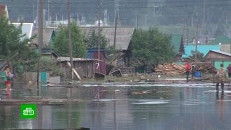 Ликвидацию последствий иркутского паводка оценили в31млрд рублей