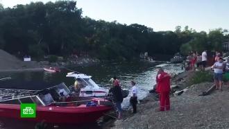 Укапитана затонувшего вЧёрном море катера не было лицензии