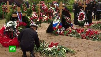 Погибших вБаренцевом море подводников похоронили вПетербурге