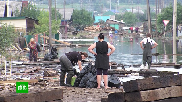 Восстановление Иркутской области после паводка обойдется в18, 5млрд рублей.Иркутская область, наводнения, стихийные бедствия.НТВ.Ru: новости, видео, программы телеканала НТВ