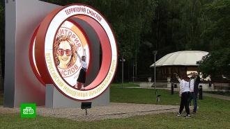 Участники «Территории смыслов» начинают борьбу за гранты до 3 млн рублей