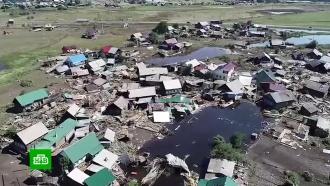 Виркутском Тулуне простились сжертвами наводнения
