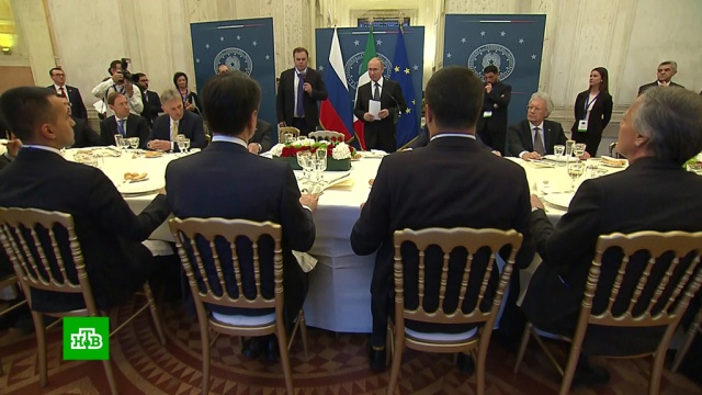 ЕС изучает детали встреч Путина с итальянскими «агентами Москвы».Ватикан, Италия, Путин, папа римский, переговоры.НТВ.Ru: новости, видео, программы телеканала НТВ