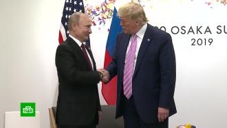 Демонстрация силы: почему США проигрывают России вборьбе за мировое лидерство