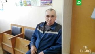 Водитель взорвавшегося на Урале бензовоза обвинил втрагедии попутчиков
