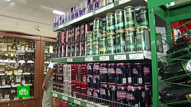 Страны ЕАЭС намерены добиться разрешения на продажу алкогольных энергетиков в России.ЕврАзЭС/ЕАЭС, алкоголь, здоровье, напитки, торговля.НТВ.Ru: новости, видео, программы телеканала НТВ