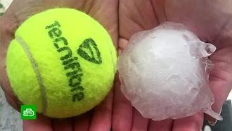 На Францию обрушился град размером с теннисный мяч