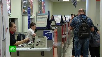 Грузчикам ваэропорту Шереметьево повысили зарплату до 200тысяч рублей