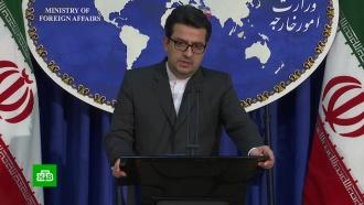 Иран анонсировал «ошеломляющий» третий шаг в рамках ядерной сделки