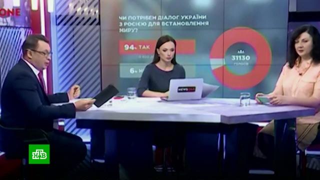 Украинский канал отменил телемост с Россией из-за угроз.Украина, журналистика, телевидение.НТВ.Ru: новости, видео, программы телеканала НТВ