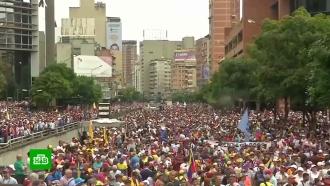 На Барбадосе начались переговоры правительства Венесуэлы с оппозицией