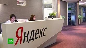 «Яндекс» и«Сбербанк» решились на <nobr>бизнес-развод</nobr>