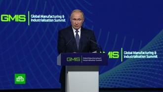 Путин: температура вРФ растет в2,5раза быстрее, чем вцелом на планете