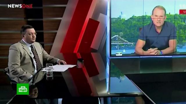 На украинский телеканал NewsOne завели дело офинансировании терроризма.Киев, журналистика, митинги и протесты, телевидение.НТВ.Ru: новости, видео, программы телеканала НТВ