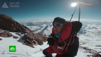 Альпинисты вернулись в Москву после экспедиции в зону смерти