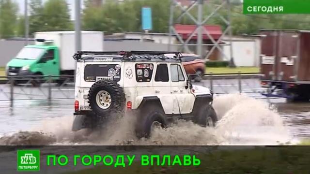 ВПетербурге ликвидируют последствия мощнейшего ливня.Санкт-Петербург, наводнения.НТВ.Ru: новости, видео, программы телеканала НТВ