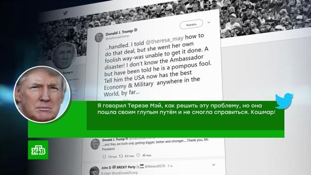 Суд запретил Трампу блокировать пользователей в Twitter.Twitter, США, Трамп Дональд, соцсети, суды.НТВ.Ru: новости, видео, программы телеканала НТВ