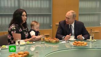 В Екатеринбурге Путин встретился с многодетной семьей