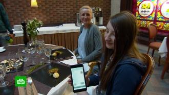 Иностранцы смогут въезжать вКалининградскую область по электронным визам