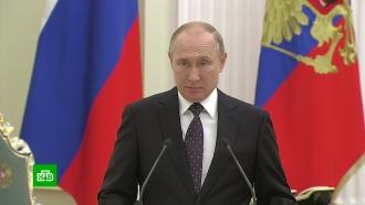 «Школа хорошая, мозги вправлены»: Путин потребовал активнее развивать новые технологии