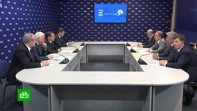 Курс на сближение: украинская делегация приехала в Москву за миром.Медведев, Украина, партии, переговоры.НТВ.Ru: новости, видео, программы телеканала НТВ