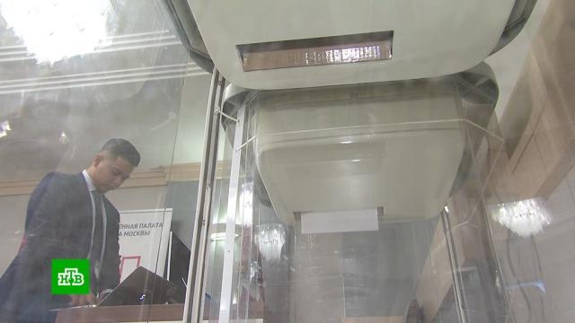 За взлом системы голосования на выборах в Мосгордуму предложили 1, 5 млн рублей.Мосгордума, Москва, выборы.НТВ.Ru: новости, видео, программы телеканала НТВ