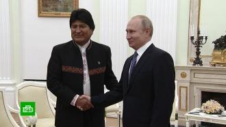 Путин рассчитывает увидеть на российском рынке говядину из Боливии
