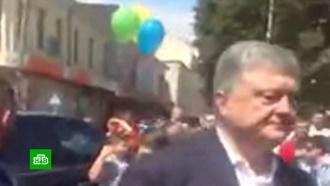 Охрана спасла Порошенко от разъяренных жителей Закарпатья
