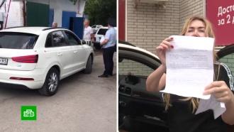 Штрафстоянка потребовала уинвалида выкуп за эвакуированный автомобиль