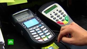 Минфин и ЦБ ответили на слухи о риске ухода Visa и MasterCard из России