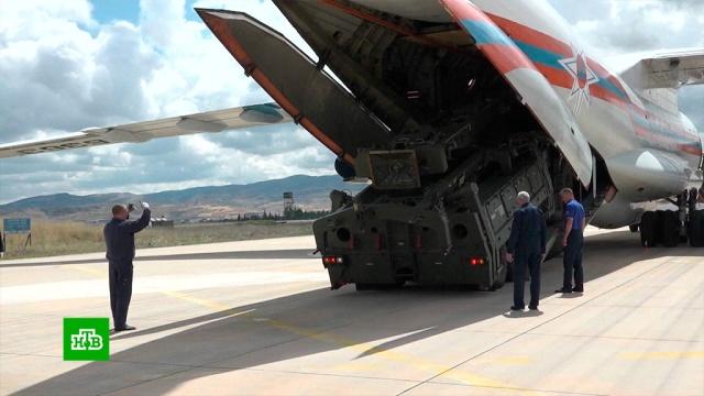«Повышает авторитет России»: эксперт о начале поставок С-400 в Турцию.НАТО, США, Турция, вооружение, санкции.НТВ.Ru: новости, видео, программы телеканала НТВ